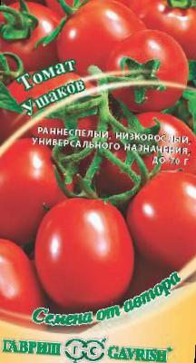 томат ушаков фото характеристика описание ней