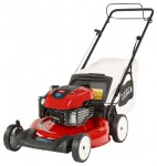 self-propelled lawn mower Toro 29732 Photo, description