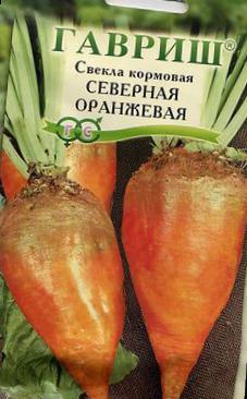 Кормовая свекла сорта рекомендуемые для выращивания 74