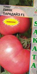 Выращивание томатов пинк парадайз 34